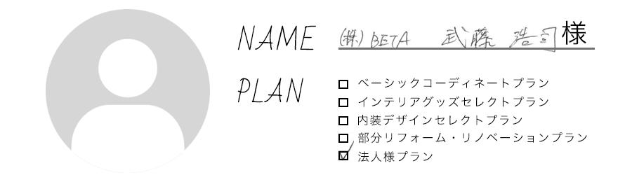 voice_name1
