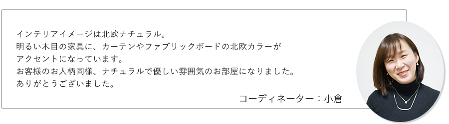 voice_comment 01