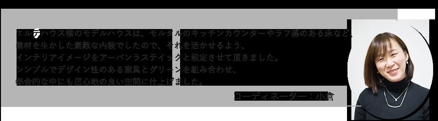 voice_comment_o2