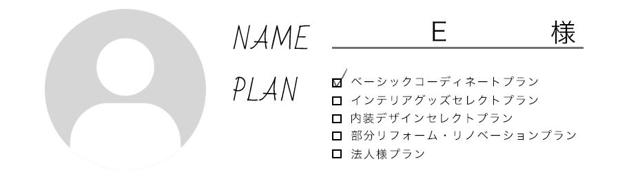 voice_name1026