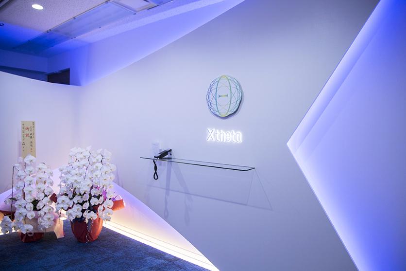 記事 株式会社Xtheta様-オフィスのアイキャッチ画像
