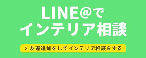 Line_bn