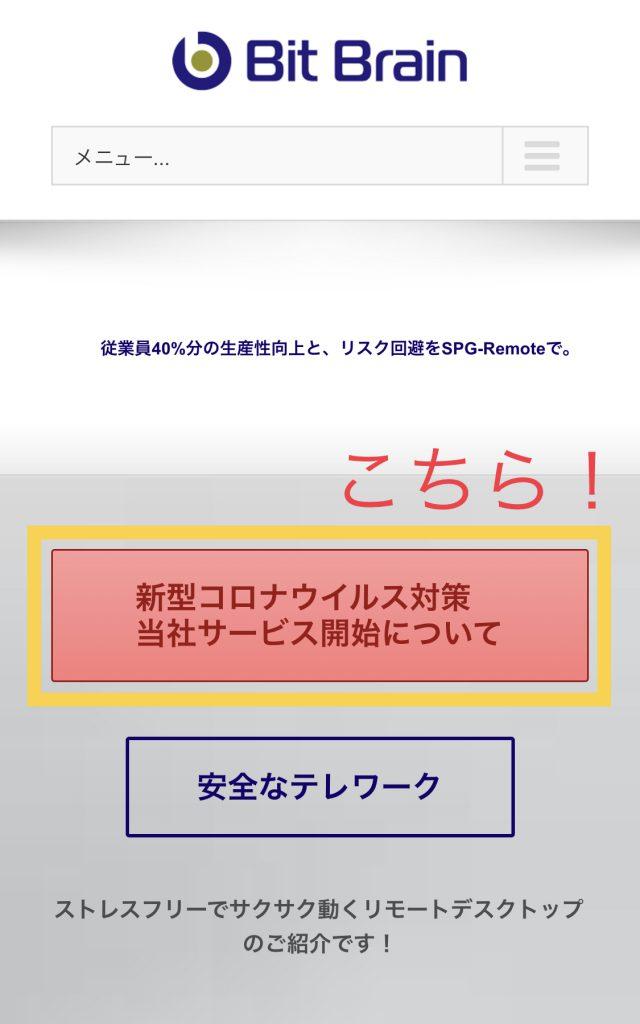 98B24D57-9D7E-4626-9E34-4714730F8244