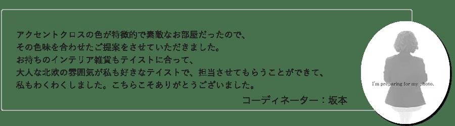 voice_comment 2