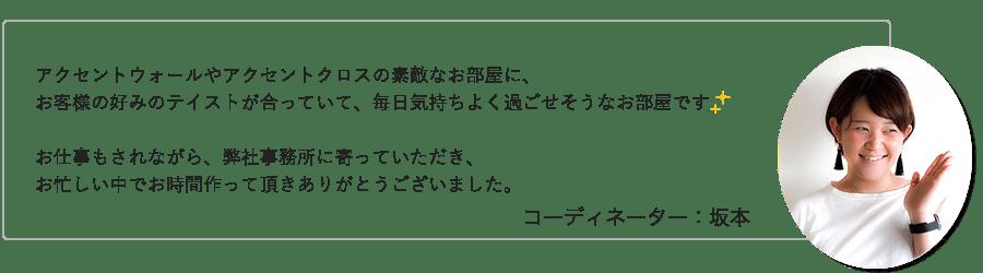 voice_comment-k-1