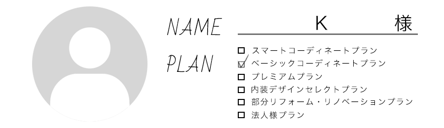 voice_name