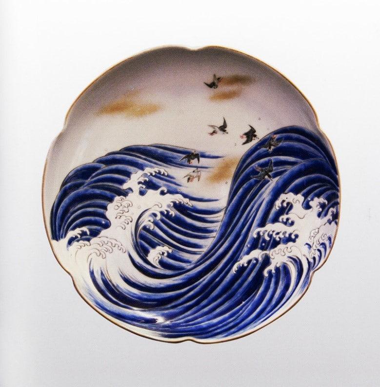 記事 幻の陶器のアイキャッチ画像