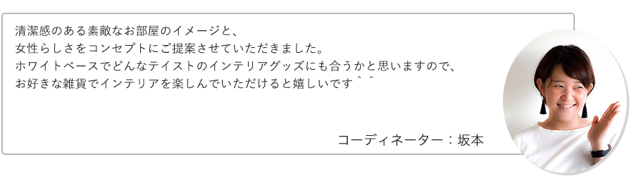 voice_comment