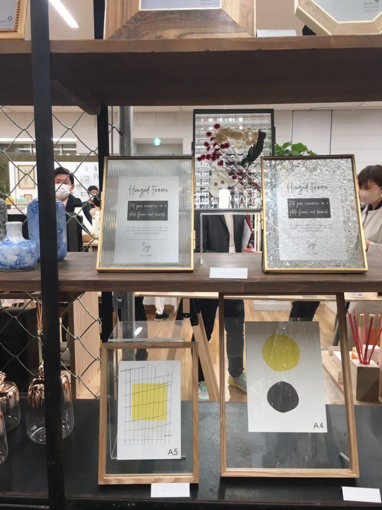 montage 展示会(東京)_210330_6